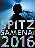 """SPITZ JAMBOREE TOUR 2016""""醒 め な い""""(初回限定盤)(2CD付)[Blu-ray]"""
