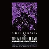【Amazon.co.jp限定】THE FAR EDGE OF FATE: FINAL FANTASY XIV ORIGINAL SOUNDTRACK【映像付サントラ/Blu-ray Disc Music】(Amazon.co.jp限定絵柄 スリーブケース付)