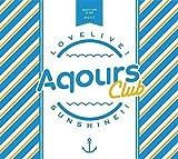 「ラブライブ! サンシャイン!!」Aqours CLUB SET
