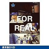 FOR REAL-ベイスターズ、クライマックスへの真実。-通常盤DVD