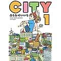 CITY(1) (モーニングコミックス) (0 クリップ)