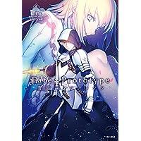 Fate/Prototype 蒼銀のフラグメンツ 5<Fate/Prototype 蒼銀のフラグメンツ> (単行本コミックス)