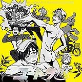 【Amazon.co.jp限定】「ユートラ!!!」ユーリ!!! on ICE/オリジナルサウンドトラック(仮)(オリジナルステッカー付き)