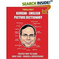 ISBN:B071VVG5SY