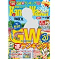 KansaiWalker関西ウォーカー 2017 No.9<KansaiWalker> [雑誌] (0 クリップ)