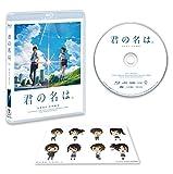 「君の名は。」Blu-rayスタンダード・エディション(早期購入特典:特製フィルムしおり付き)
