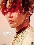 ELLE JAPON (エル・ジャポン) 2017年 09月号 G-DRAGON特別版