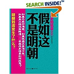 ISBN:B0732YDK6B
