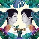 ジョン・ヨンファ (CNBLUE) 1stミニアルバム - Do Disturb (通常盤)