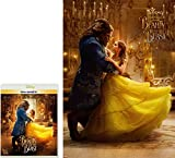 【Amazon.co.jp限定】美女と野獣 MovieNEX(実写版) [ブルーレイ+DVD+デジタルコピー(クラウド対応)+MovieNEXワールド] B3ポスター付 [Blu-ray]