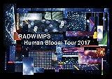 RADWIMPS LIVE Blu-ray 「Human Bloom Tour 2017」(完全生産限定盤)[Blu-ray]