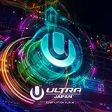 ULTRA MUSIC FESTIVAL JAPAN 2017(期間生産限定盤)
