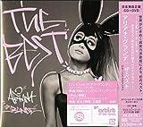 ザ・ベスト(デラックス・エディション)(DVD付)