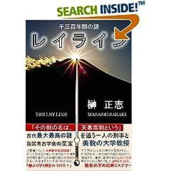 ISBN:B074S4564N