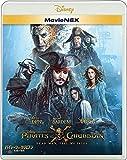 パイレーツ・オブ・カリビアン/最後の海賊 MovieNEX [ブルーレイ+DVD+デジタルコピー(クラウド対応)+MovieNEXワールド] [Blu-ray]