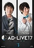 「AD-LIVE2017」第3巻(関智一×羽多野渉)(初回仕様限定版) [Blu-ray]
