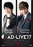 「AD-LIVE2017」第4巻(豊永利行×森久保祥太郎)(初回仕様限定版) [Blu-ray]