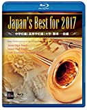 Japan's Best for 2017 BOXセット(Blu-ray Disc)