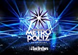 "三代目 J Soul Brothers LIVE TOUR 2016-2017 ""METROPOLIZ""(DVD2枚組)"