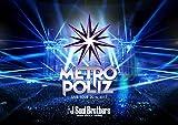 """【早期購入特典あり】三代目 J Soul Brothers LIVE TOUR 2016-2017 """"METROPOLIZ""""(DVD2枚組)(初回生産限定盤)(オリジナルB2ポスター付)"""