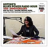"""永井""""ホトケ""""隆のブルースパワー・ラジオ・アワー ~ 10th アニバーサリー"""