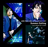 "JUNG YONG HWA JAPAN CONCERT 2017 ""Summer Calling"" Live at World Hall in Kobe"