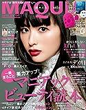 MAQUIA (マキア) 2018年4月号 [雑誌]