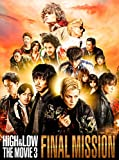 HiGH & LOW THE MOVIE3~FINAL MISSION~(DVD2枚組)