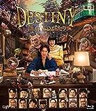 DESTINY 鎌倉ものがたり [Blu-ray] (豪華版)