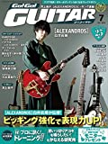 Go ! Go ! GUITAR (ギター) 2018年7月号