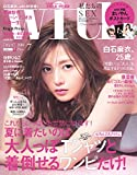 with 2018年7月号【雑誌】