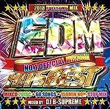EDM HITS BEST -2018 FULLSONG MIX-