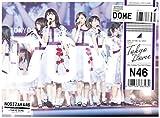 真夏の全国ツアー2017 FINAL! IN TOKYO DOME(完全生産限定盤)(3DVD)