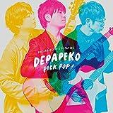 PICK POP! ~J-Hits Acoustic Covers~
