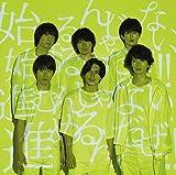 ここに (初回限定盤) (CD+DVD)