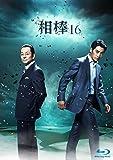 相棒 season16 ブルーレイ BOX (6枚組) [Blu-ray]
