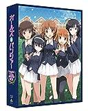 ガールズ&パンツァー TV&OVA 5.1ch Blu-ray Disc BOX (特装限定版)