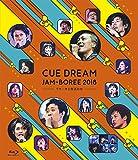 CUE DREAM JAM-BOREE 2018 -リキーオと魔法の杖- [Blu-ray]
