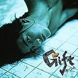 【早期購入特典あり】ギフト DVD-BOX(特典内容未定)