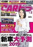 CARトップ (カートップ) 2019年 2月号 [雑誌]