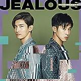 【早期購入特典あり】Jealous(「Jealous」オリジナルポストカード付)