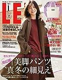 LEE(リー) 2019年 1 月号 [雑誌]