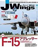 J Wings (ジェイウイング) 2019年2月号