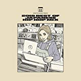 Manhattan Records presents® 2018 BEST OF JAPANESE HIP HOP MIX