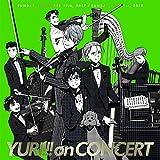 ユーリ!!! on CONCERT