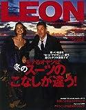 LEON(レオン) 2019年 02 月号 [雑誌]