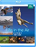 BBC earth テイクオフ ~飛翔への挑戦~ [Blu-ray]