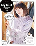 "【Amazon.co.jp 限定】My Girl vol.26 ""VOICE ACTRESS EDITION"" 小林愛香 生写真付"