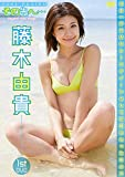 藤木由貴/その先へ・・・ [DVD]
