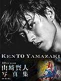 【Amazon.co.jp限定】山﨑賢人写真集「KENTO YAMAZAKI」Amazon 限定絵柄 生写真 1枚